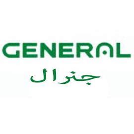 تعمیر-کولر-گازی-جنرال